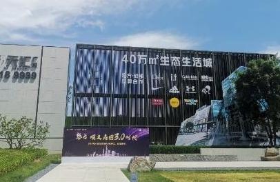 合景泰富新产品线首进京 悠方购物中心将落子顺义