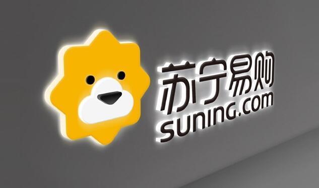 苏宁易购:张近东等近期减持公司6.67%股份
