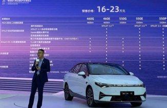 小鹏P5预售价公布:16-23万元 自动驾驶软件单独购买