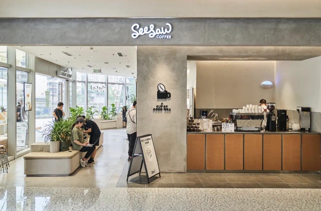 喜茶投资精品咖啡,Seesaw Coffee完成过亿元A+轮融资