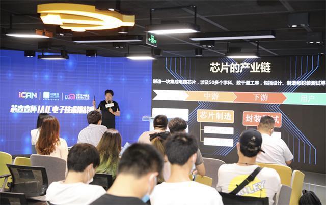 2021iCAN全国大学生创新创业大赛启动