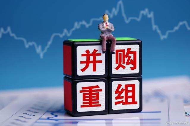 A股并购重组年内已超1900起 国企百亿元并购频现